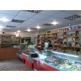 >Продам действующий магазин в Хар. области пл. 380 кв.м