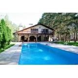 >Дом на 7 га земли с выходом к водохранилищу