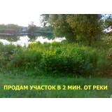 >Продам участок в Башкировке
