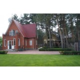 >На берегу Печенежского водохранилища продам два дома на одном участке 32 сот.