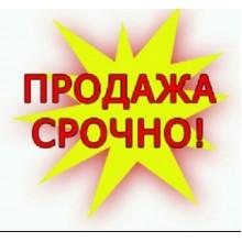 Продам в Чугуеве 1 к.кв , красная линия