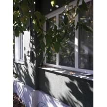 *Продам добротный хозяйский дом в Чугуеве, в тихом спокойном районе Дружба